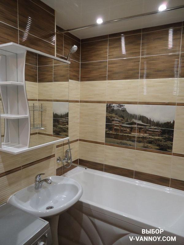 Песочно-коричневая ванная с картинами