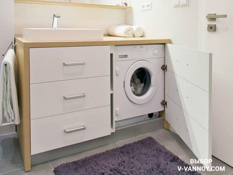 Стиральную машину лучше разместить в шкафчиках, нишах, либо под раковиной. Местоположение продумывают накануне ремонта.