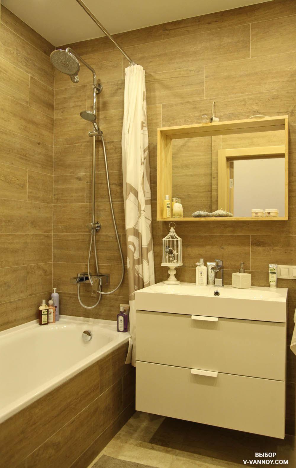 Ванная комната облицовка плиткой купить смеситель для душевой кабины екатеринбург