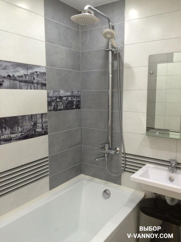 Небольшая ванная комната с туалетом.
