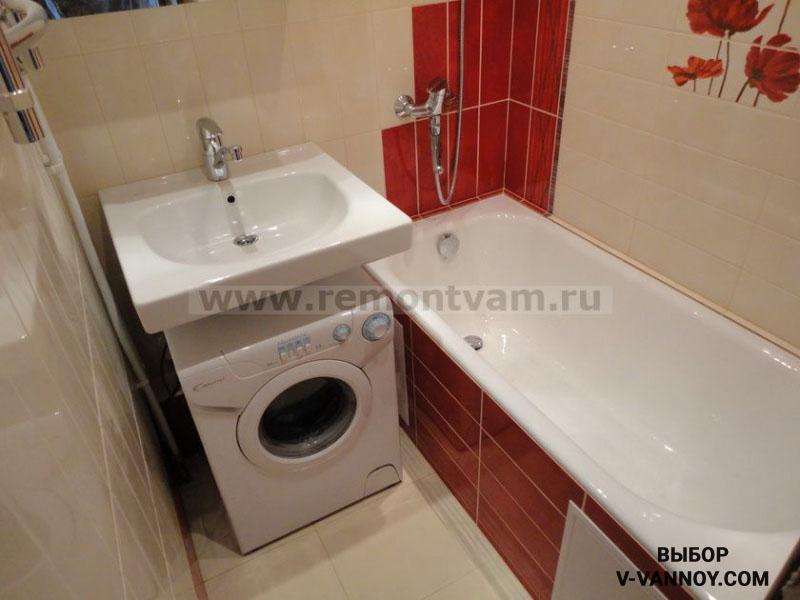 Ремонт ванной комнаты фото в хрущевке своими руками