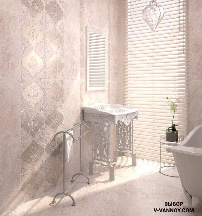 Неоклассика. Изогнутые ножки ванной, обтекаемый силуэт люстры, круглый стол – изящные линии свойственны данному стилю. Ключевые особенности интерьера: орнамент керамики с отблеском серебра, плавные формы, металлические детали.
