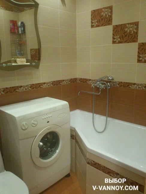Выбирая ванную со скошенной формой, у вас появится возможность поставить стиральную машину в ванной комнате, совмещенной с туалетом.